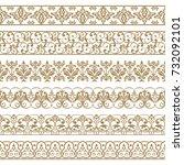 a vector set of art dividers in ... | Shutterstock .eps vector #732092101