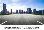 modern buildings in nantong | Shutterstock . vector #732099595