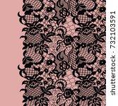 seamless lace border. vector...   Shutterstock .eps vector #732103591