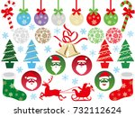 a set of assorted christmas... | Shutterstock .eps vector #732112624