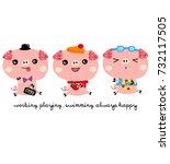 cute doodle vector three little ...   Shutterstock .eps vector #732117505
