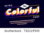 retro alphabets with vhs look... | Shutterstock .eps vector #732119545