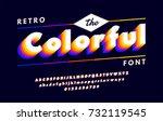 colorful retro alphabets 80's ... | Shutterstock .eps vector #732119545