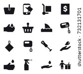 16 vector icon set   basket ... | Shutterstock .eps vector #732131701