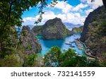 aerial view of cayangan lake at ... | Shutterstock . vector #732141559