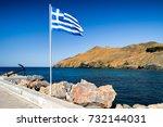 Waving Greek Flag On Mast....