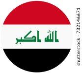 vector illustration iraq flag...   Shutterstock .eps vector #732146671