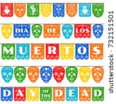 mexican bunting for day of the... | Shutterstock .eps vector #732151501