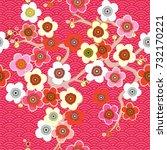 japanese pattern. cherry... | Shutterstock .eps vector #732170221