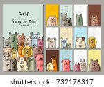 funny dogs  calendar 2018 design | Shutterstock .eps vector #732176317