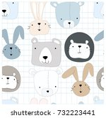 cute cartoon teddy bear toddler ... | Shutterstock .eps vector #732223441