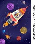 astronaut kids on the rocket in ... | Shutterstock . vector #732233359