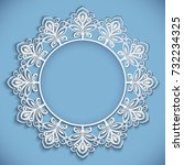 christmas round frame on blue... | Shutterstock .eps vector #732234325