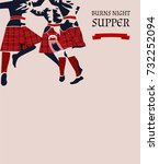 burns night supper card with... | Shutterstock .eps vector #732252094