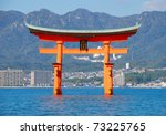 japanese temple gate in the sea | Shutterstock . vector #73225765