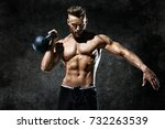 young muscular man training... | Shutterstock . vector #732263539