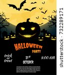 halloween party jack o lantern... | Shutterstock .eps vector #732289171