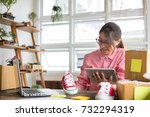 young start up small business...   Shutterstock . vector #732294319