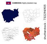 cambodia   isolated vector...