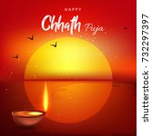 chhath puja vector illustration ... | Shutterstock .eps vector #732297397
