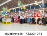 abstract blur defocus...   Shutterstock . vector #732334075