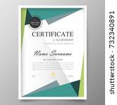 certificate premium template... | Shutterstock .eps vector #732340891