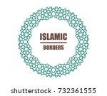 islamic border. vector...