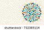 morocco disintegration template.... | Shutterstock .eps vector #732385114