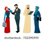 vector illustration of arab... | Shutterstock .eps vector #732390595