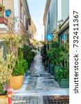 narrow pedestrian greek street... | Shutterstock . vector #732411367