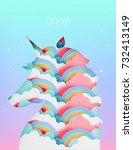unicorn silhouette paper art...   Shutterstock .eps vector #732413149
