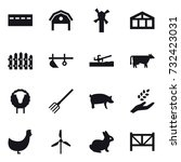 16 vector icon set   bunker ... | Shutterstock .eps vector #732423031