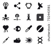 16 vector icon set   bulb brain ... | Shutterstock .eps vector #732443581
