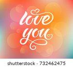 love you vector calligraphy... | Shutterstock .eps vector #732462475