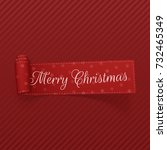 vector merry christmas curved...   Shutterstock .eps vector #732465349