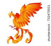 burning fiery bird isolated on... | Shutterstock .eps vector #732475021