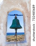 Small photo of Traditional old church bell, Aegina island