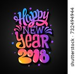 happy new 2018 year. greetings... | Shutterstock .eps vector #732494944