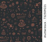 cartoon doodle line seamless... | Shutterstock . vector #732509221