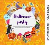 vector halloween party...   Shutterstock .eps vector #732518269