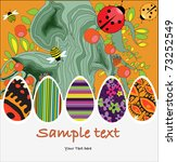 easter card | Shutterstock .eps vector #73252549