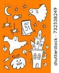 hand drawn halloween sketch... | Shutterstock .eps vector #732538249