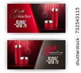 set of gift vouchers with... | Shutterstock .eps vector #732543115
