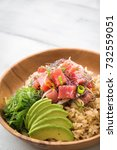 Small photo of ahi poke bowl on brown rice
