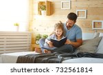 happy family father and child... | Shutterstock . vector #732561814