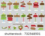 cute vector collection of north ... | Shutterstock .eps vector #732568501