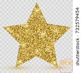 gold star vector banner. gold... | Shutterstock .eps vector #732579454
