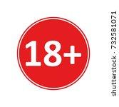 18 icon vector eps10 | Shutterstock .eps vector #732581071
