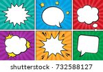 retro comic empty speech... | Shutterstock .eps vector #732588127