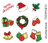 a set of christmas objects   a... | Shutterstock .eps vector #732591871